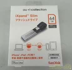 USBフラッシュドライブ