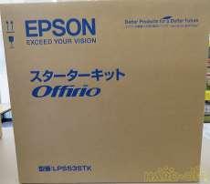 レーザープリンター用スターターキット|EPSON