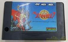MSXソフト FALCM