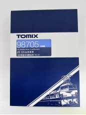 JR12 100系客車(宮原総合運転所)セット TOMIX