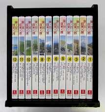 車で行く日本の旅 DVD-BOX|ユーキャン