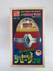 エレックロボット ブレーン3世|その他ブランド