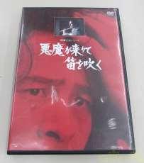 映画/ドラマ|KING RECORD