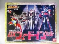 スーパーロボット|超合金魂