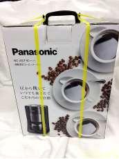 未使用 パナソニック 沸騰浄水コーヒーメーカー|PANASONIC