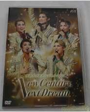 タカラヅカスペシャル2015-New Century, Next Dream-|宝塚クリエイティブアーツ