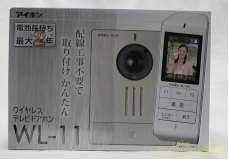新品未使用品 ワイヤレステレビドアホン|アイホン