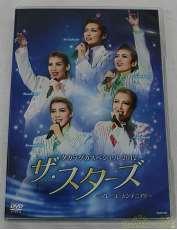 タカラヅカスペシャル2012 ザ・スターズ~プレ・プレ・センテニアル~|宝塚クリエイティブアーツ