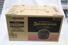 未使用品 5.5合IH炊飯器|ZOJIRUSHI