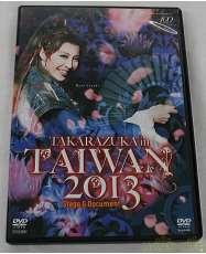 TAKARAZUKA in TAIWAN 2013 Stage & Document|宝塚クリエイティブアーツ
