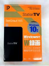 ピクセラ ダブル録画対応 Windows向け USB接続 テレビチューナー|PIXELA