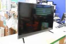 50インチ4K対応液晶テレビ|HISENCE