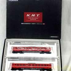 ゲージ トミックス 92943 鹿島臨海鉄道キハ1000形2両セット|TOMIX