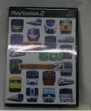 PS2ソフト 電車でGO! プロフェッショナル2|TAITO