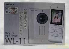 未使用品 ワイヤレステレビドアホン|アイホン