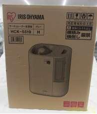 未開封品 サーキュレーター加湿器|IRIS OHYAMA
