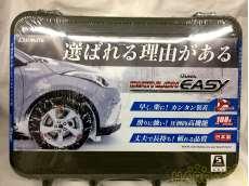 未使用 非金属 タイヤチェーン カーメイト