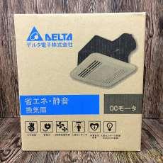 ①未使用 換気扇 トイレ用 洗面所用 LED照明付き 天井埋込型 人感センサー|デルタ電子