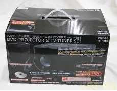 未使用品 DVDプレーヤー搭載プロジェクター&地デジTV受信チューナーセット|VERSOS