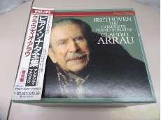 ベートーヴェン ピアノソナタ全集|CD BOX
