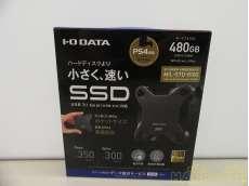 SSD251GB-500GB|I・O DATA