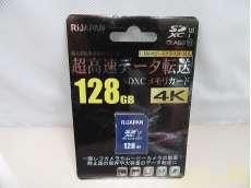 128GB RIJAPAN