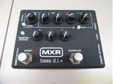 Bass D.I. +|MXR