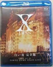 X JAPAN 白い夜 完全版 Warner Music Japan