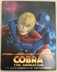 COBRA THE ANIMATION|ハピネット