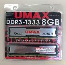 DDR3-1333/PC3-10600|MUSTARSEED