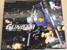 GUNDAM LIMITED BOX|BANDAI