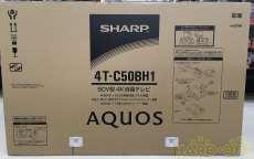 50インチ|SHARP