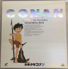 未来少年コナン メモリアルBOX|BANDAI