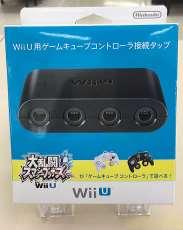 ゲームキューブコントローラ接続タップ(WiiU用)|NINTENDO