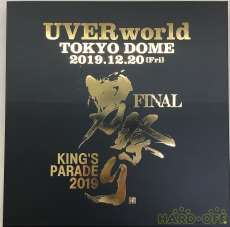 KING'S PARADE 男祭り FINAL|Sony Music Records