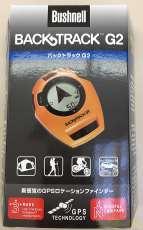 トレッキング用GPS・アクセサリー|BUSHNELL