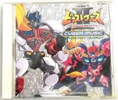 CD|日本コロムビア