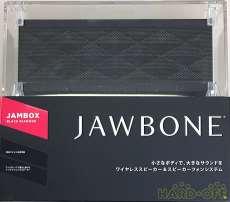 スピーカー|JAWBONE