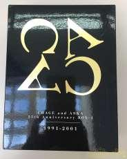 CHAGE AND ASKA 25TH ANNIVERSAR Universal Music
