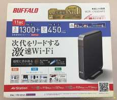 a/g/b対応無線LAN親機|BUFFALO