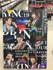 King & Prince|Johnny's Entertainment