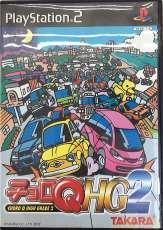レトロゲームソフト|TAKARA