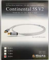 Continental 5S V2|OYAIDE