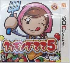 3DSソフト その他ブランド