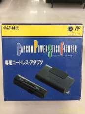 C.P.S.FIGHTER専用コードレスアダプタ|CAPCOM