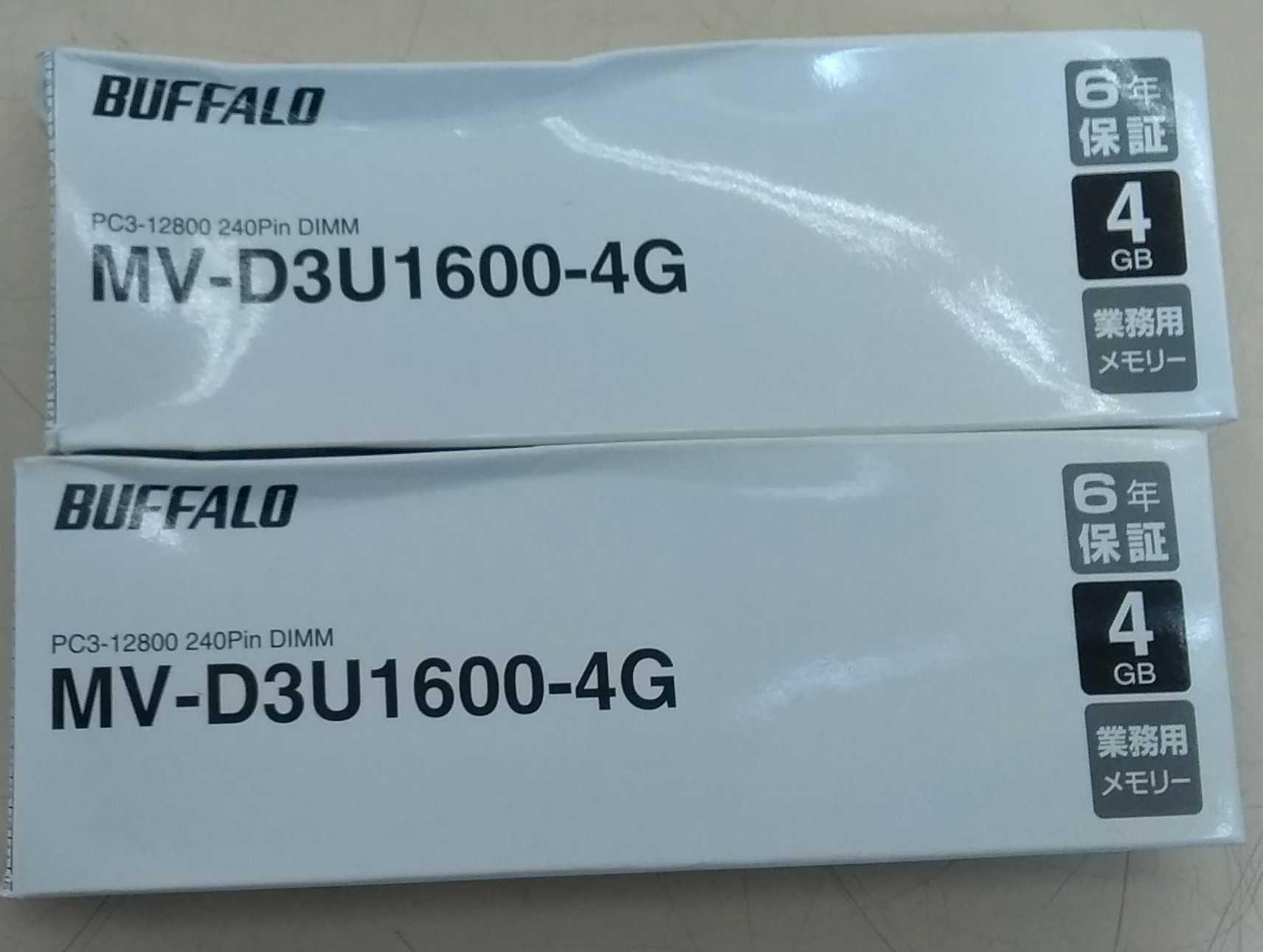 デスクトップPC用DIMM DDR3-1600/PC3-12|BUFFALO