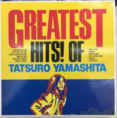 山下達郎 GREATEST HITS!|BMGJAPAN