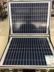 ソーラー発電システム|Bearmax