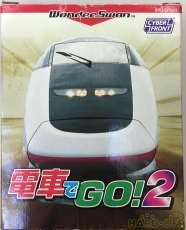 電車でGO!2|TAITO