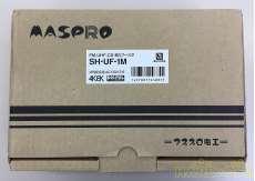 周辺機器関連 MASPRO